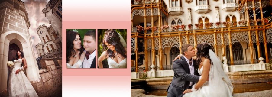 Екатерина и Виталий - свадебная галерея