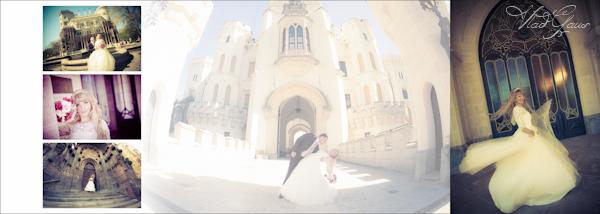 Сергей и Марина - свадебная галерея