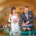 Свадебные фотографии, Прага - Владимир и Екатерина